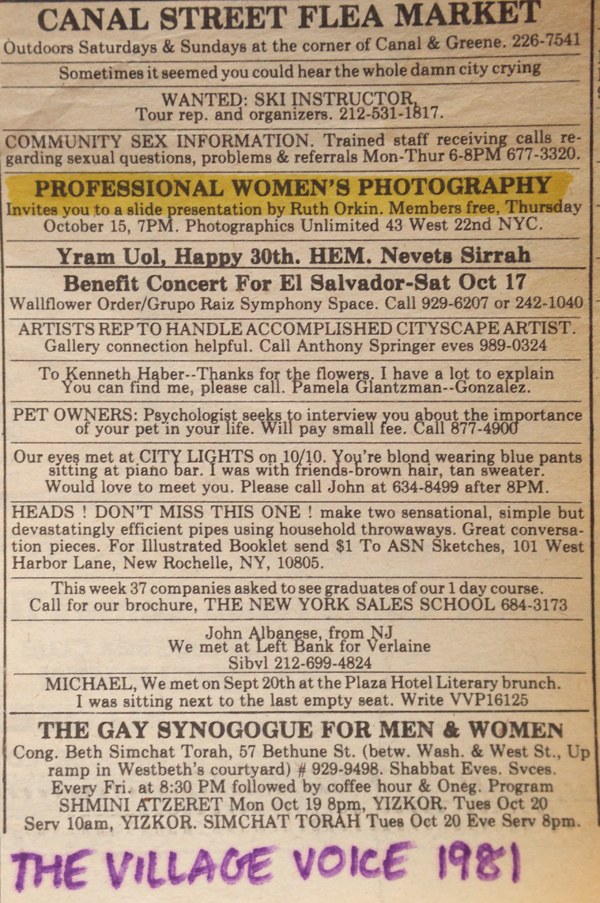 1981 ad for PWP in The Village Voice